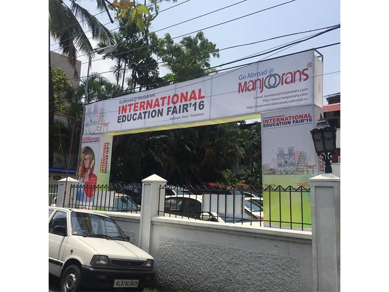 International Educational Fair